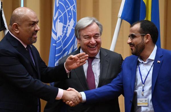 """""""استكهولم"""" أنعش آمال الحوثيين في إطالة أمد الحرب والفتك بالمدنيين"""